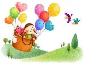 детсад 18 Картинка счастливое детство
