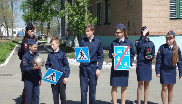 юные инспекторы движения России
