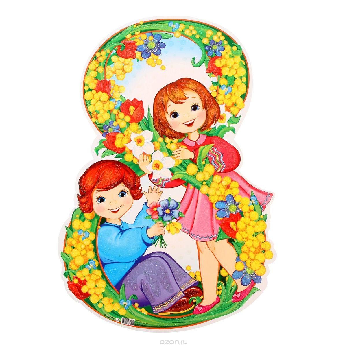 Картинки для детского сада 8 марта